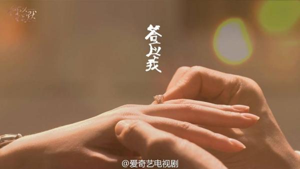 """Đường Yên hạnh phúc nhận lời cầu hôn của người tình """"Bên Nhau Trọn Đời"""" 3"""