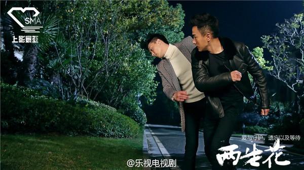 Lưu Khải Uy xử đẹp bạn trai cũ của cô vợ hờ 1