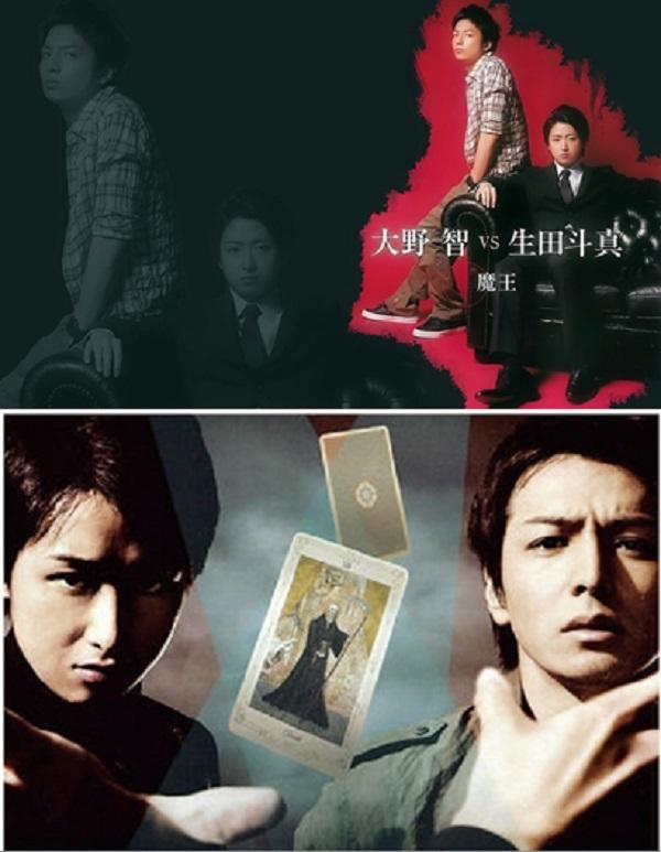 Những nhân vật phản diện quyến rũ nhất điện ảnh Nhật 10