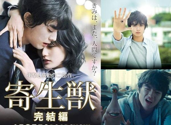 """Những nam diễn viên 9x """"thống trị"""" màn ảnh Nhật năm 2014 10"""