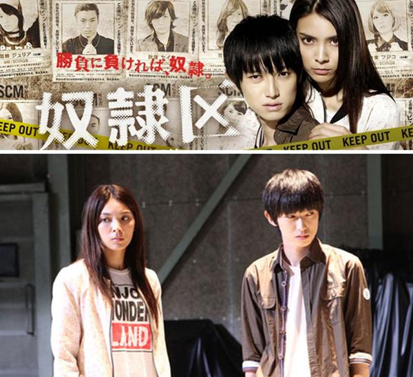 """Những nam diễn viên 9x """"thống trị"""" màn ảnh Nhật năm 2014 2"""