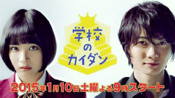 """""""Sát thủ nụ cười"""" Kamiki Ryunosuke hóa thân thành diễn giả thiên tài 3"""