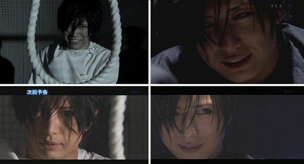 Những nhân vật phản diện quyến rũ nhất điện ảnh Nhật 5