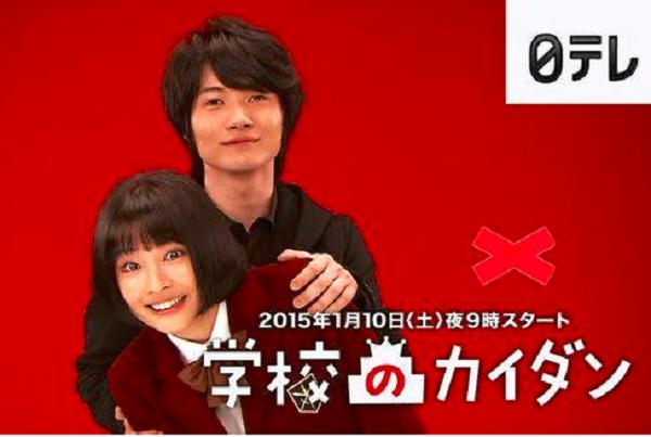 """""""Sát thủ nụ cười"""" Kamiki Ryunosuke hóa thân thành diễn giả thiên tài 7"""