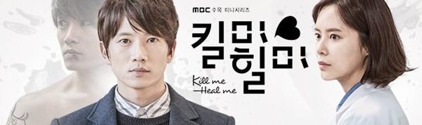 Những bộ phim Hàn đang được trông đợi vào đầu năm 2015 1