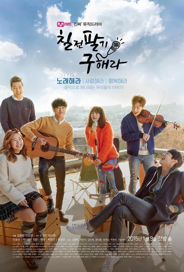 Dàn sao Hàn tưng bừng đàn hát trong phim âm nhạc xứ kim chi 1