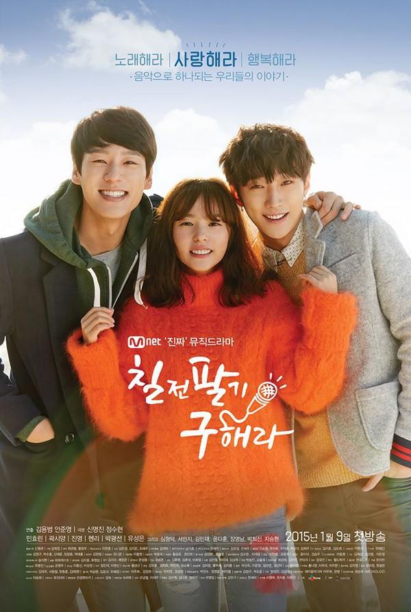 Dàn sao Hàn tưng bừng đàn hát trong phim âm nhạc xứ kim chi 3