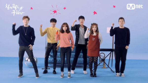 Dàn sao Hàn tưng bừng đàn hát trong phim âm nhạc xứ kim chi 4