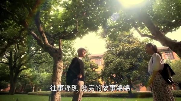"""Mỹ nam """"Võ Mị Nương Truyền Kì"""" làm cameo trong """"Bên Nhau Trọn Đời"""" 6"""