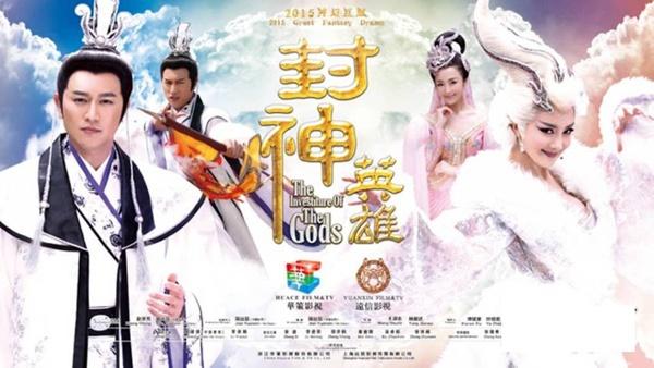 Top những bộ phim Hoa Ngữ đáng xem trong tháng 2 9
