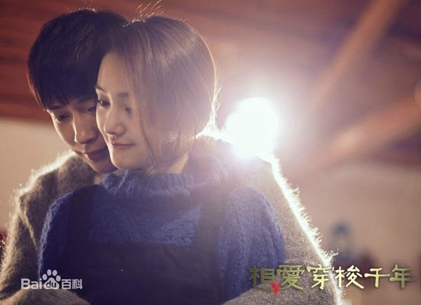 Top những bộ phim Hoa Ngữ đáng xem trong tháng 2 14