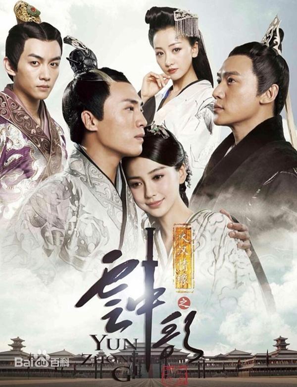 Top những bộ phim Hoa Ngữ đáng xem trong tháng 2 5