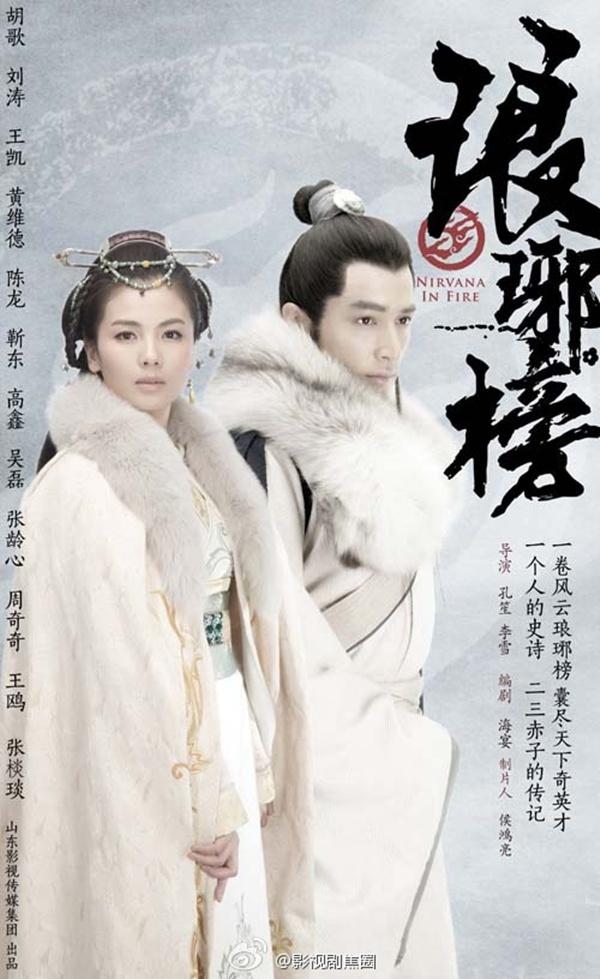 Top những bộ phim Hoa Ngữ đáng xem trong tháng 2 11