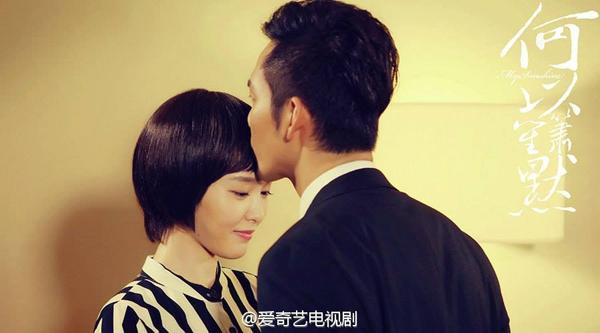 """Những nụ hôn ngất ngây trong """"Bên Nhau Trọn Đời"""" 8"""