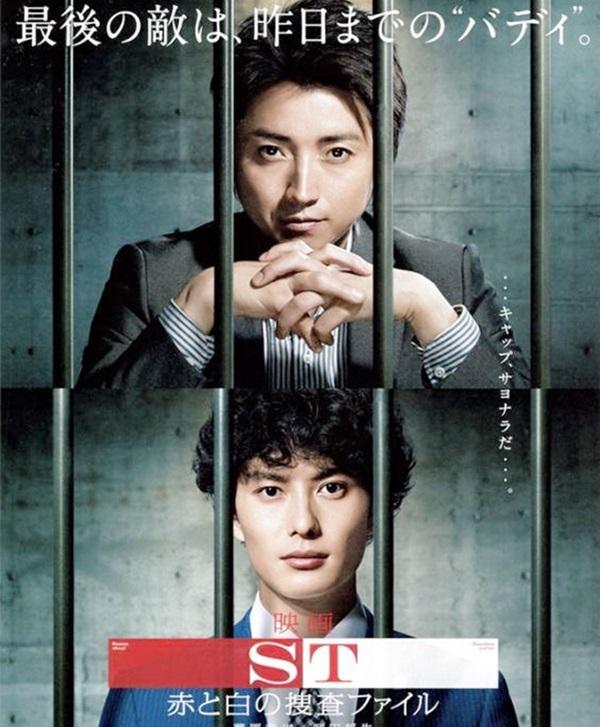 """""""Đội đặc nhiệm ST"""" của Fujiwara Tatsuya tung trailer đầy kịch tính 3"""