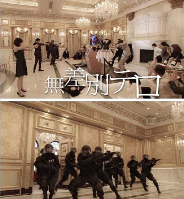 """""""Đội đặc nhiệm ST"""" của Fujiwara Tatsuya tung trailer đầy kịch tính 5"""