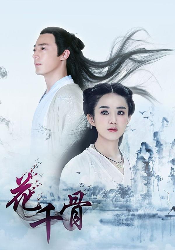 Phim truyền hình Hoa Ngữ 2015: Cổ trang thống trị, chuyển thể lên ngôi 1