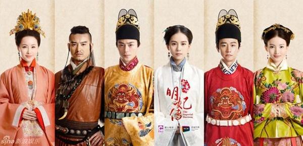 Phim truyền hình Hoa Ngữ 2015: Cổ trang thống trị, chuyển thể lên ngôi 3
