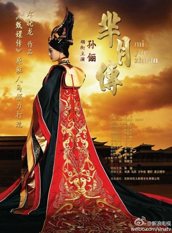 Phim truyền hình Hoa Ngữ 2015: Cổ trang thống trị, chuyển thể lên ngôi 7