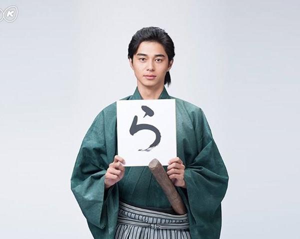 Phim dã sử mới nhất của người đẹp Mao Inoue chính thức lên sóng 5