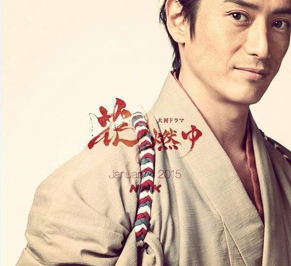 Phim dã sử mới nhất của người đẹp Mao Inoue chính thức lên sóng 6