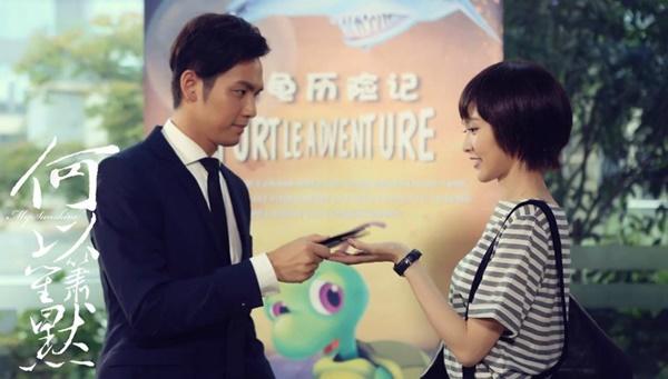 """Chung Hán Lương """"cưỡng hôn"""" Đường Yên trong họp báo """"Bên Nhau Trọn Đời"""" 3"""