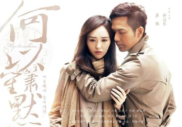 """Chung Hán Lương """"cưỡng hôn"""" Đường Yên trong họp báo """"Bên Nhau Trọn Đời"""" 4"""