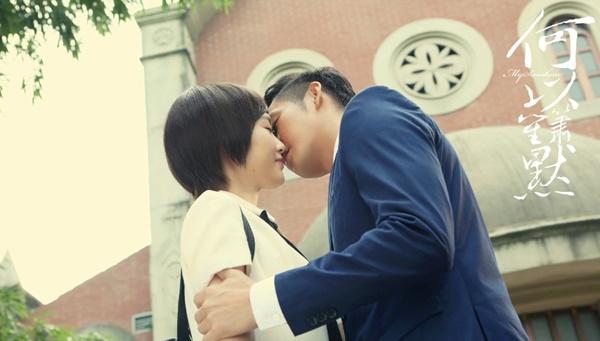 Chung Hán Lương - Đường Yên quay xuất sắc cảnh hôn nhau 2