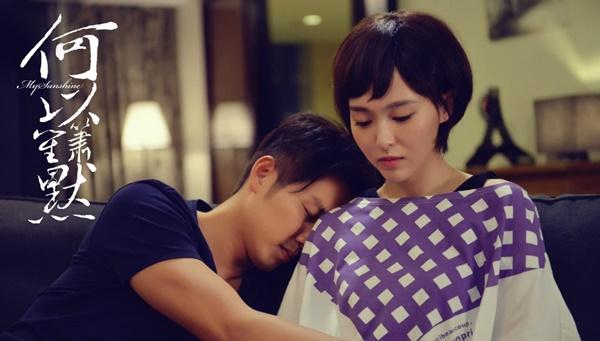 Chung Hán Lương - Đường Yên quay xuất sắc cảnh hôn nhau 3