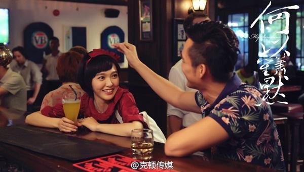 Chung Hán Lương - Đường Yên quay xuất sắc cảnh hôn nhau 5