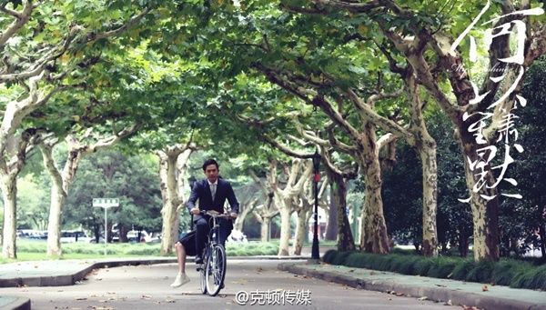 Chung Hán Lương - Đường Yên quay xuất sắc cảnh hôn nhau 6