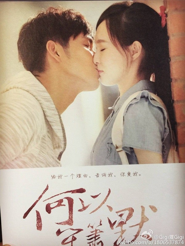 Chung Hán Lương - Đường Yên quay xuất sắc cảnh hôn nhau 7