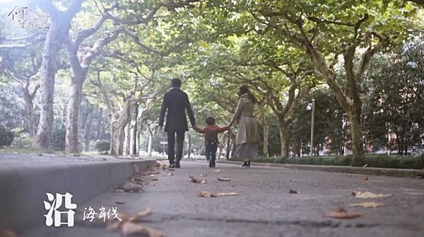 """Chung Hán Lương hạnh phúc ôm """"bà bầu"""" Đường Yên 2"""