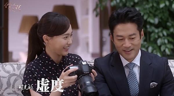 """Chung Hán Lương hạnh phúc ôm """"bà bầu"""" Đường Yên 3"""