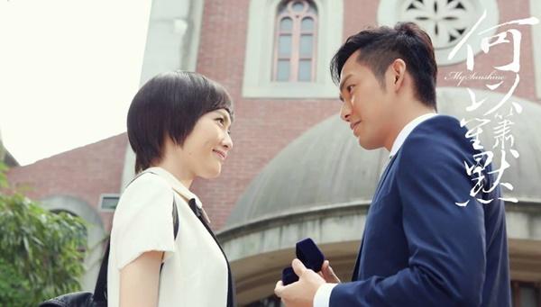 """Chung Hán Lương hạnh phúc ôm """"bà bầu"""" Đường Yên 10"""
