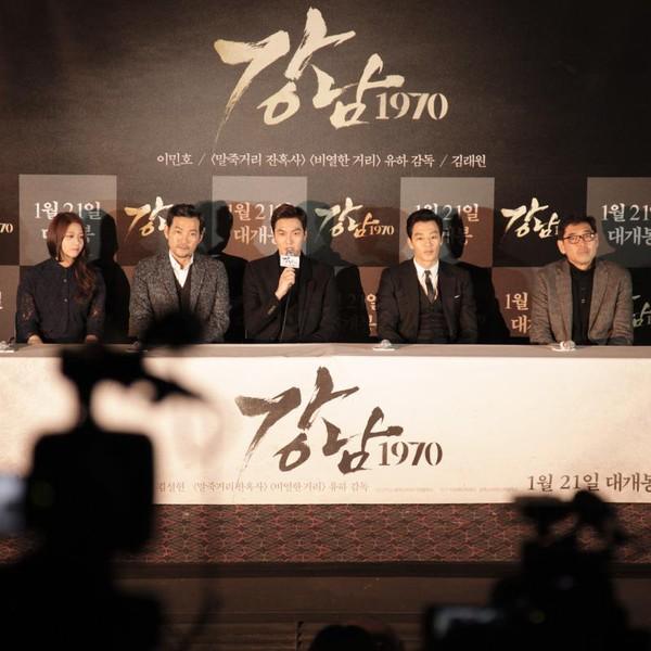 Fan tiếc hùi hụi vì cảnh nóng của Lee Min Ho bị cắt 4