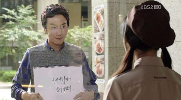 """""""Hươu cao cổ"""" Lee Kwang Soo và """"bộ sưu tập"""" những vai diễn thú vị 15"""