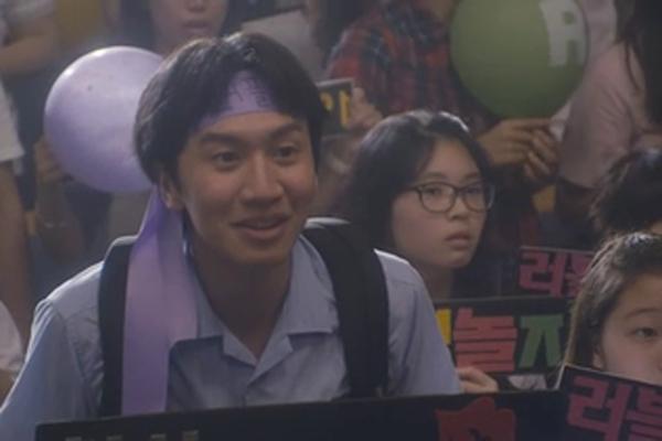 """""""Hươu cao cổ"""" Lee Kwang Soo và """"bộ sưu tập"""" những vai diễn thú vị 23"""