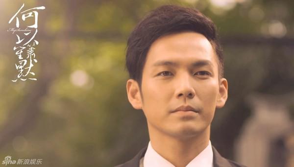 """Chung Hán Lương: """"Hà Dĩ Thâm hoàn hảo như vậy chỉ có trên phim"""" 3"""