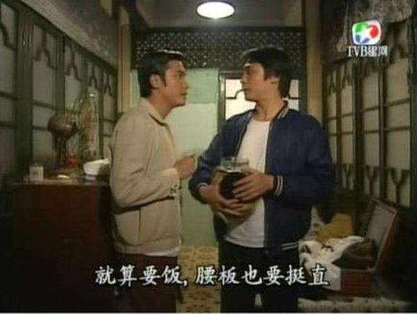 """Chiếc áo đạo cụ """"16 năm vẫn mặc tốt"""" của TVB 1"""