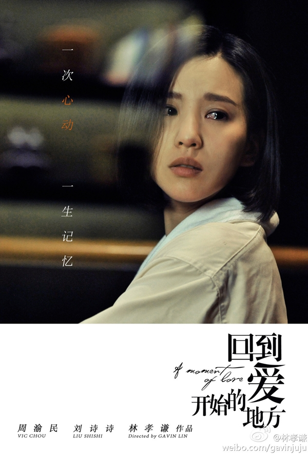 """Mối tình lãng mạn trong """"Letters to Juliet bản Trung"""" 10"""