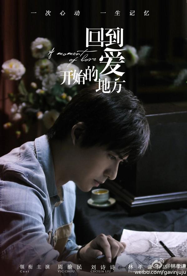 """Mối tình lãng mạn trong """"Letters to Juliet bản Trung"""" 9"""