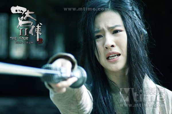 """Lưu Diệc Phi - Người đẹp khóc của """"Tứ đại danh bổ 2"""" 2"""