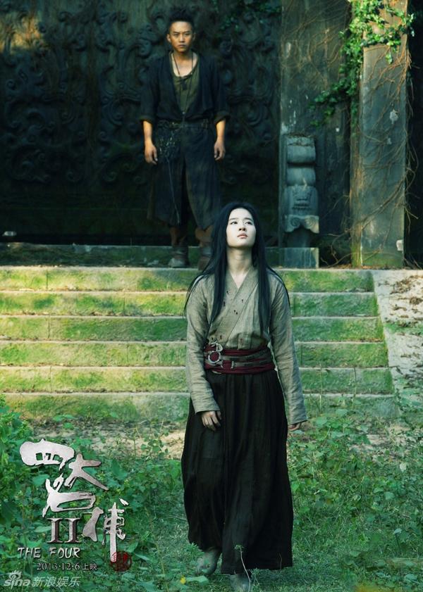 """Lưu Diệc Phi - Người đẹp khóc của """"Tứ đại danh bổ 2"""" 5"""