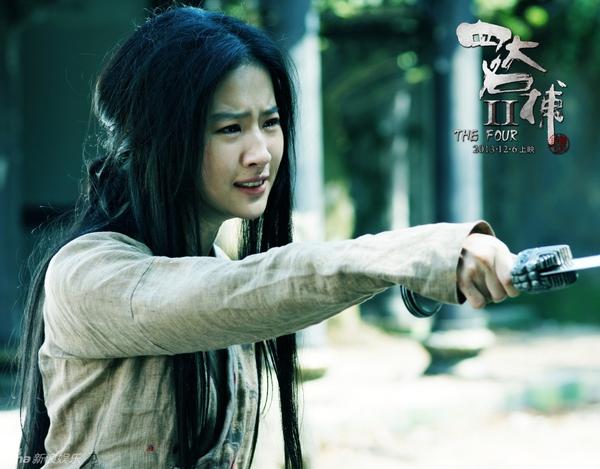 """Lưu Diệc Phi - Người đẹp khóc của """"Tứ đại danh bổ 2"""" 3"""