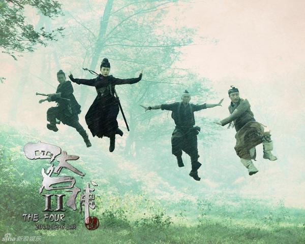 """Lưu Diệc Phi - Người đẹp khóc của """"Tứ đại danh bổ 2"""" 11"""