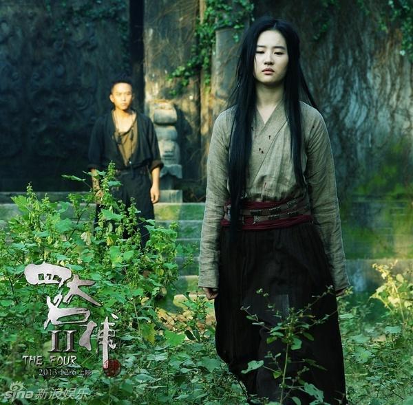 """Lưu Diệc Phi - Người đẹp khóc của """"Tứ đại danh bổ 2"""" 6"""