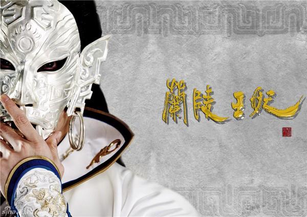 Chiến thần Lan Lăng Vương khoe ảnh xinh hơn con gái 10
