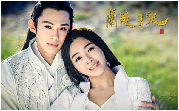 Chiến thần Lan Lăng Vương khoe ảnh xinh hơn con gái 1