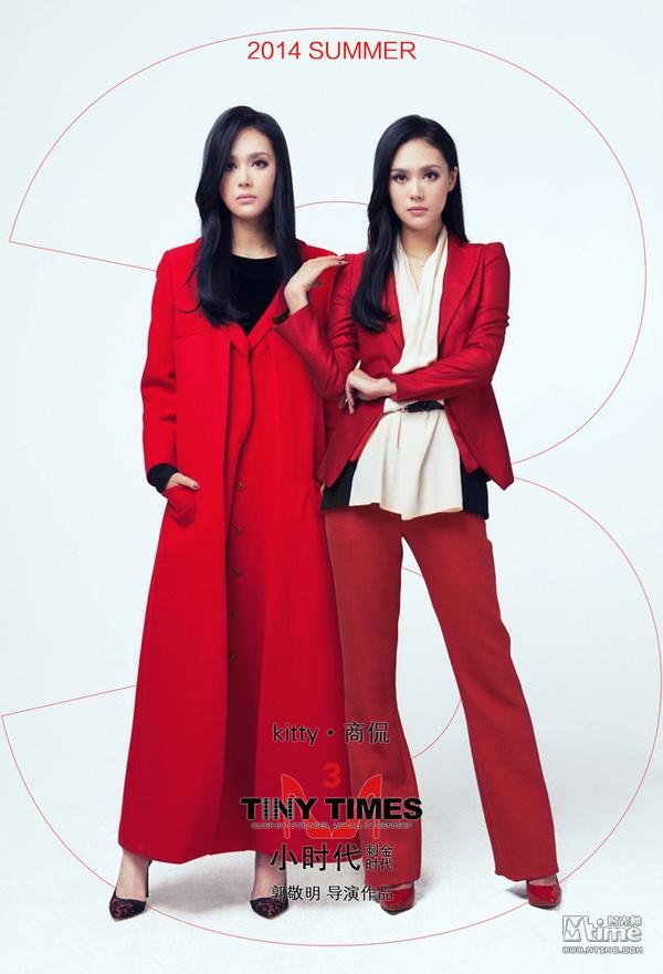 """Bạn trai Thái Y Lâm cặp kè gái sang chảnh trong """"Tiny Times 3"""" 5"""